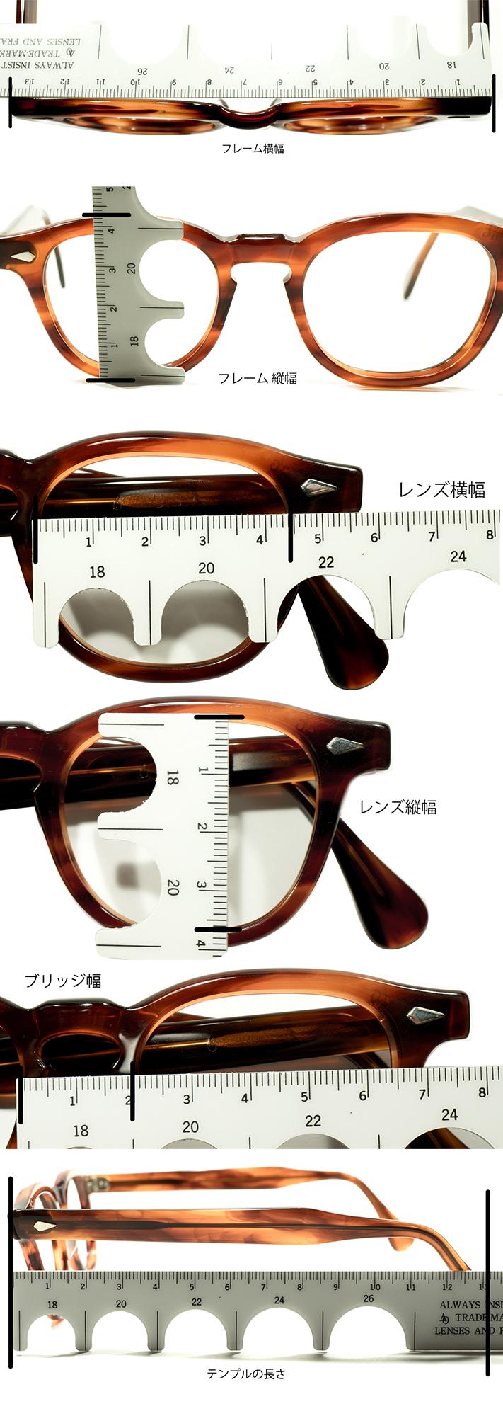 メガネフレームの寸法について